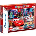 Clementoni Puzzle 2x20 Verdák, Japán