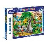 Clementoni Dzsungel könyve 250 darabos puzzle