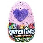 Hatchimals meglepetés plüssfigura - 15 cm